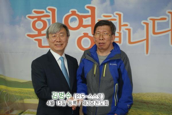 크기변환_김범수.JPG