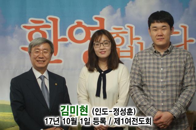 크기변환_17-43 김미현.jpg