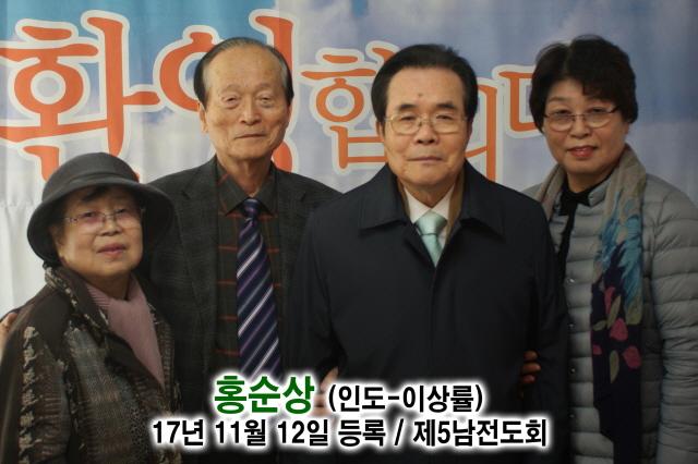 크기변환_17-49 홍순상.jpg