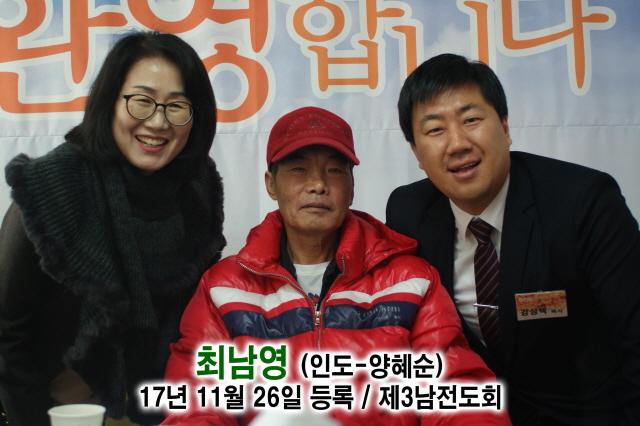 크기변환_17-53 최남열.jpg