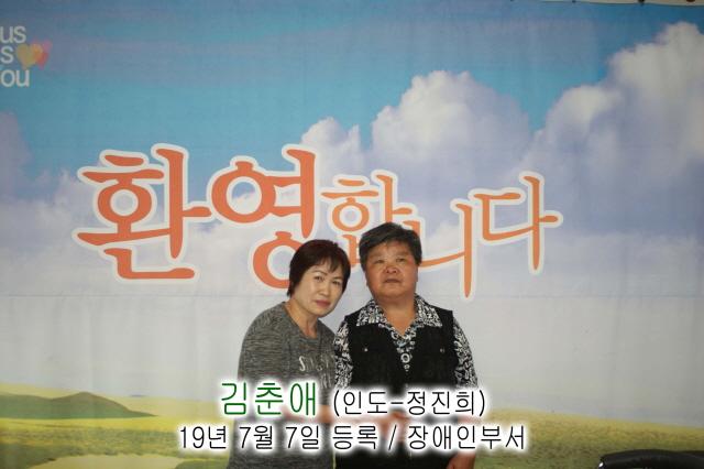 [크기변환]19-13 김춘애.jpg
